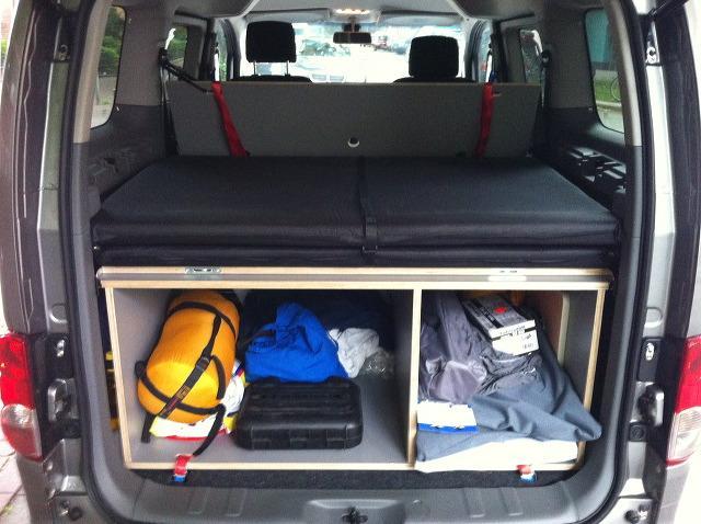 nv200 nissan camping. Black Bedroom Furniture Sets. Home Design Ideas